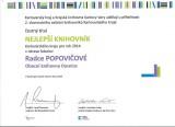 Diplom_knihovna_001